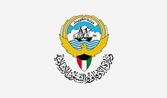 Ministry of Awqaf kuwait new